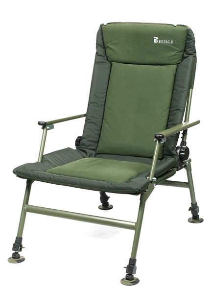 Prestige - Fatboy Comfi Lightweight Recliner Chair with Arms