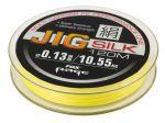 Fox Rage - Jig Silk Braided Mainline 120m